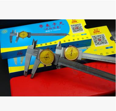 桂量SHAN不锈钢双向防震带表卡尺0-150 200 300mm 正品保证
