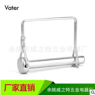 【厂家直销】D型方销工业机械不锈钢安全销供应可定制