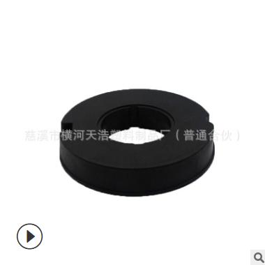 PA6模具塑料塑胶模具 塑料包胶模具 自动升降窗帘塑料盘 可批发