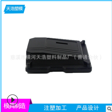 ABS塑胶外壳 PC通讯设备塑料模具厂 汽车电机壳塑料件模具外壳