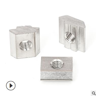 20/30/40/45/18欧标铝型材滑块螺母 国标滑块螺帽26 不锈钢304