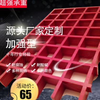 大量提供玻璃钢拼接盖板 耐腐蚀玻璃钢网格板 十字槽格栅地沟盖板