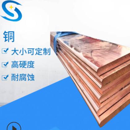 厂家大量现货供应铜合金规格多样工程专用批发零售支持定制加工