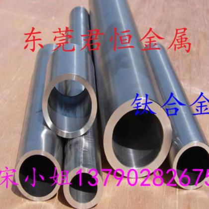 供应IMI684钛合金板 高韧性IMI684钛合金棒 精密IMI684钛管 钛带