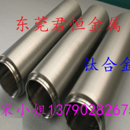 供应宝鸡TC12钛合金板 TC12医用钛合金棒 TC12耐高温钛合金管