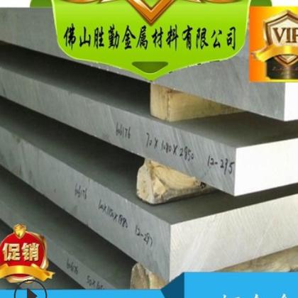 现货供应 5019铝合金 高强度5019铝板 铝棒 铝排 原厂质保
