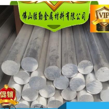 现货供应 7001铝合金 西南铝 耐磨7001铝板 铝管 铝棒 库存充足