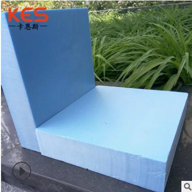 厂家直销屋面专用xps挤塑保温板 b1级隔热地暖阻燃挤塑板 现货