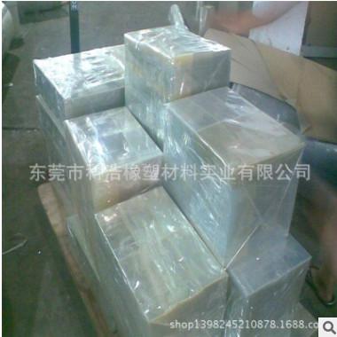 透明PVC片材 彩色pvc胶片 PP磨砂半透明塑料片 硬薄片 彩色软玻璃