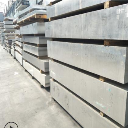 供应美国进口MIC-6精铸铝板 超平铝板MIC-6 原装零割
