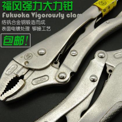 强力大力钳 络钒合金钢锻造而成 电镀处理 扭力强 螺旋式调节螺杆