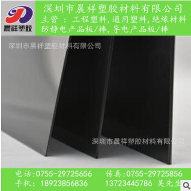 进口黑色PC板 韧性PC棒 透明聚碳酸酯板 防静电PC板棒 可加工