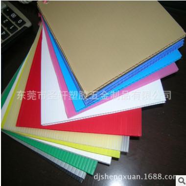 防水防潮 新型材料 东莞中空板 PP中空板