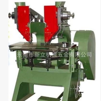 厂家供应双粒铆钉机全自动铆钉机双粒鸡眼机双粒铆钉机锅钉机