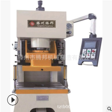 各种规格数控液压机 快速液压冲床