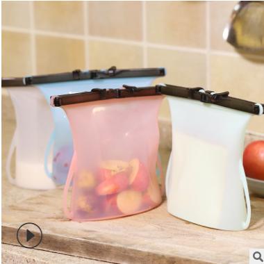 A2693便携硅胶食品保鲜袋密封袋冰箱肉类水果食物厨房储物冷冻袋