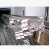 供应7075硬度铝排 7075-T6铝排 铝条 铝方