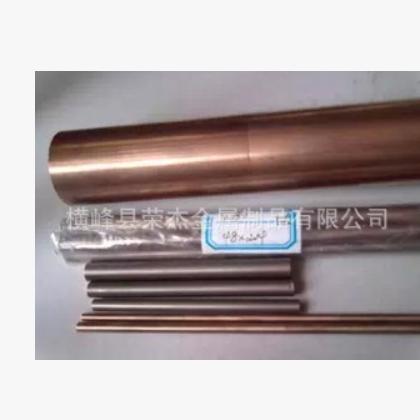 供应高精密钨铜棒 W80钨铜合金电极棒料 电极钨铜棒