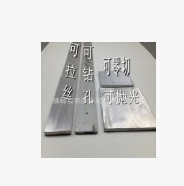 供应超厚 超宽 铝排 型材 长短任意切割 欢迎咨询