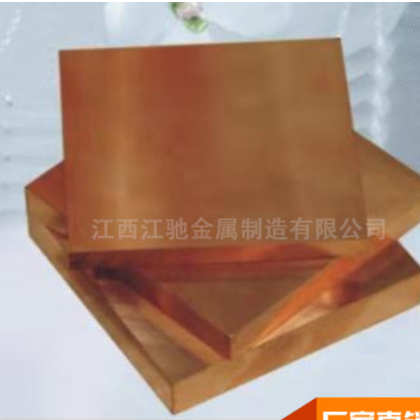 TS5高铝青铜模具及模具材料 TS5铜合金模具 加工定制