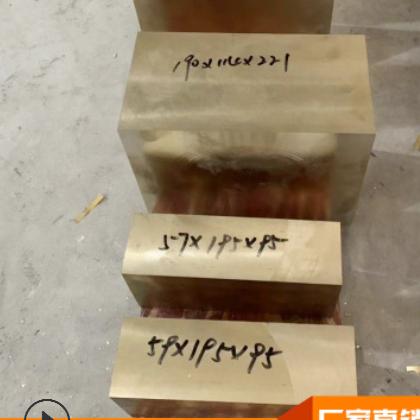 TS2、TS3、TS4铜合金模具材料硬质合金 铝青铜 加工定制 厂家直销