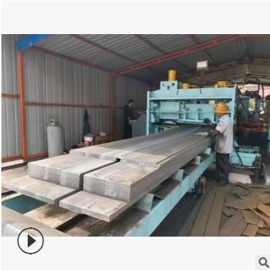 专营合金钢板15crmo耐热钢板 耐高温500--600度合金结构钢 钢板