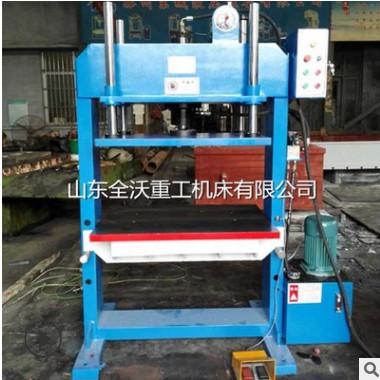 现货供应YM10T龙门式液压机 10T油压机 小液压机