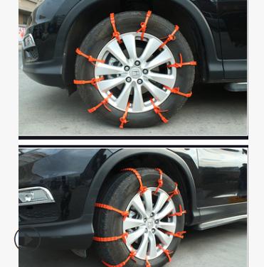汽车轮胎防滑链 应急脱困轮胎扎带防滑链耐磨免防滑链