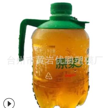 pet塑料酒瓶 1.5L啤酒瓶 带手柄灌装啤酒瓶 散装啤酒瓶 扎啤瓶