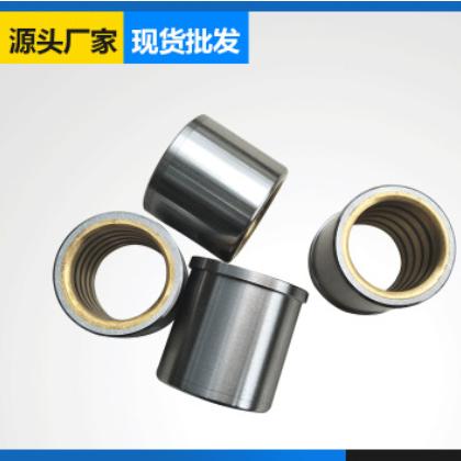 生产供应镶铜自润滑导套 高精密导柱导套批发标准导柱导套
