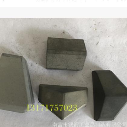 生产定YG11C专用反循环钻机合金刀头 打井钻井合金刀片钨钢盾构刀