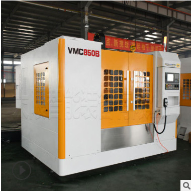 直销850硬轨加工中心机床CNC立式加工中心模具加工品质保证