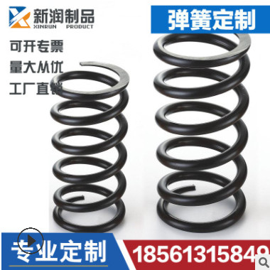弹簧压簧定制弹簧不锈钢弹簧耐疲劳螺旋压簧加粗黑色弹簧镀锌弹簧