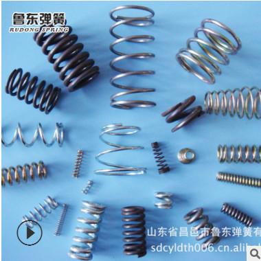 异形簧厂家不锈钢异不规则异形扭转弹簧 家具配件弹簧可定做