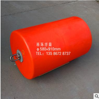浮标浮鼓 浮筒 钢制浮筒 系泊浮鼓 水上分界线航标 河道警示