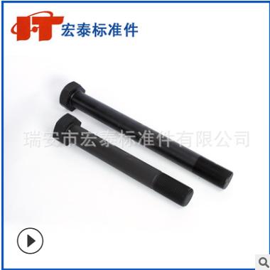 专业生产 优质碳钢高强度大螺栓M30M36M48 镀锌达克罗加长螺栓