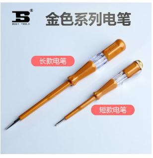 波斯验电笔电笔螺丝刀多功能家用数显电工专用测电笔试电笔感应