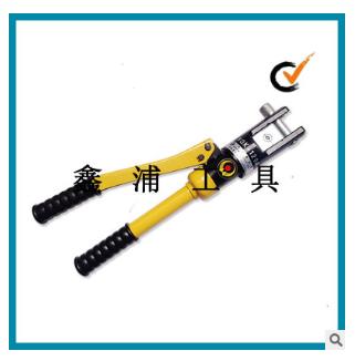 厂家直销 YQK-120一体式液压压接钳 液压钳 手动 快速液压钳 品质