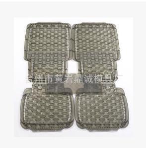 TPR汽车脚垫模具 汽车地毯模具 汽车塑料地毯模具 脚垫模具工厂