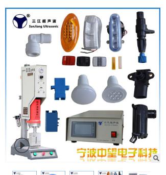 厂销超声波塑料焊接机首选设备性能稳定保修一年超声波焊接