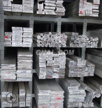 7075铝板 7075铝棒 7075 超宽板 可定尺切割零售