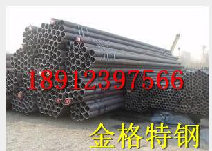 供应30CrMnSiA钢管 现货30CrMnSiA无缝钢管 30CrMnSiA合金钢管