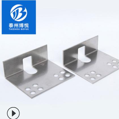 不锈钢五金冲压件加工定做模具金属铁片配件订制非标铝材模具
