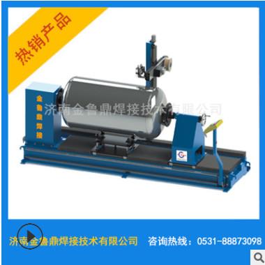 厂家直销罐体自动焊机 优惠自动焊机 氩弧焊机