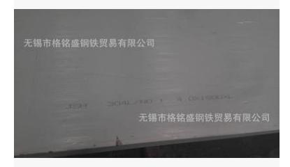 SUH409L不锈钢板 冷轧 409l不锈钢板 2D表面 409l不锈钢板 太钢