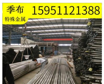 现货供应X12CrNiMoV12-3 1.4938高温合金不锈钢棒材 板材 钢板