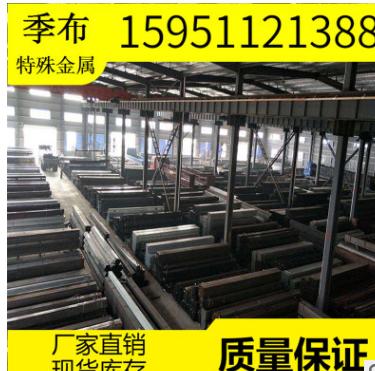 现货供应11SMn37 1.0736易切削钢 圆钢 棒材 圆棒 板材 钢板圆管