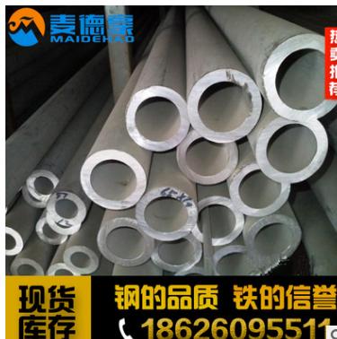 无锡麦德豪供应高品质6061-T651铝合金 铝板 可加工零切