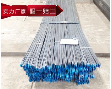 现货 HAP75棒材 4CR5MOVSI高韧性热作模具钢材料 精板 工具钢