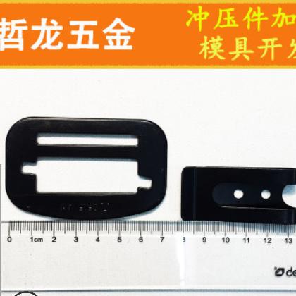 五金冲压件 冷轧板 不锈钢 镀锌 铁 铜 铝 配件 冲压模具开发加工